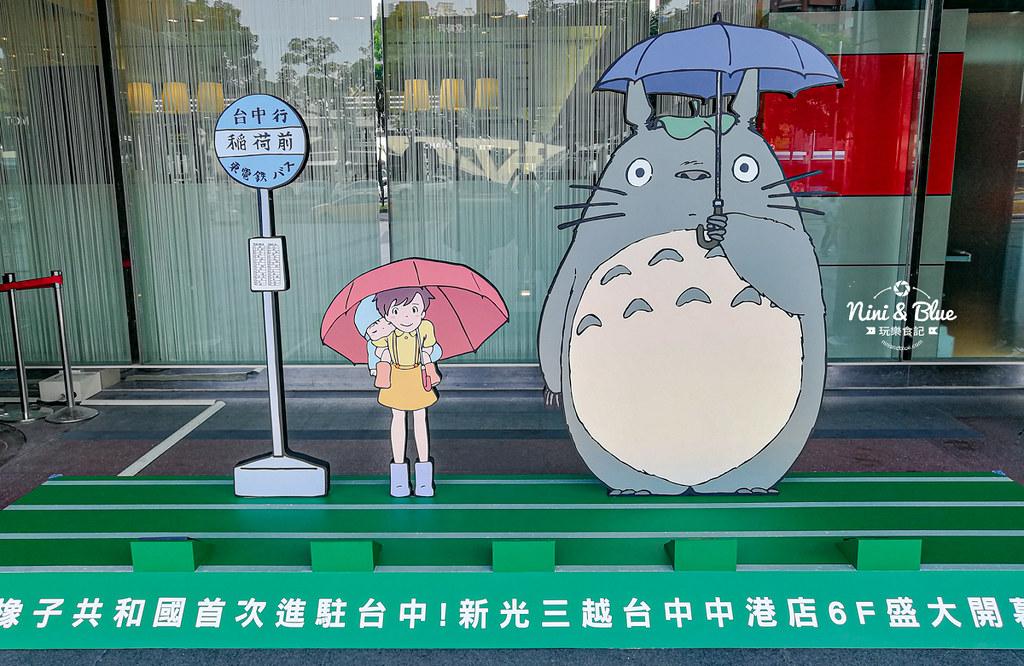 台中龍貓 橡子共和國 新光三越 週年慶10