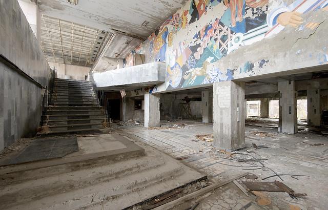 Palace of Culture 'Energetik'