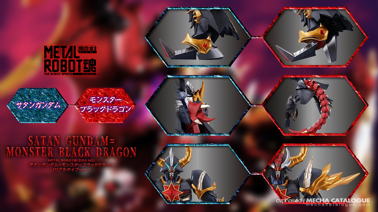 This Name is so Censored: Metal Robot Spirits ⟨Side MS⟩ Satan Gundam = Monster Black Dragon [Real Type]