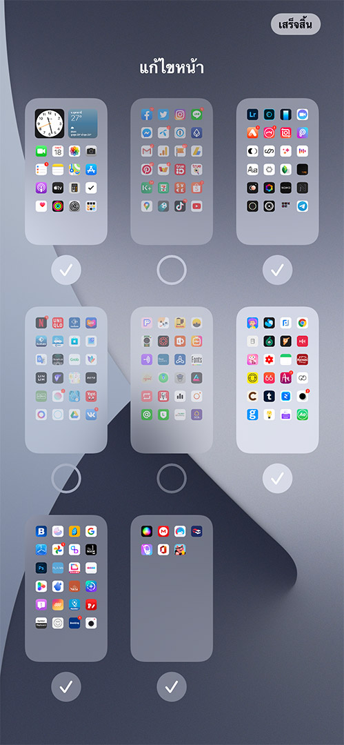 how-to-hide-homescreen-iphone-02