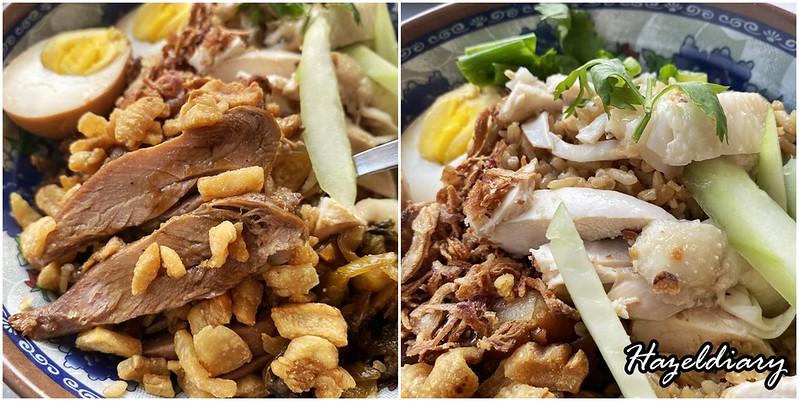 Pratunam Chicken and Pork Leg-1