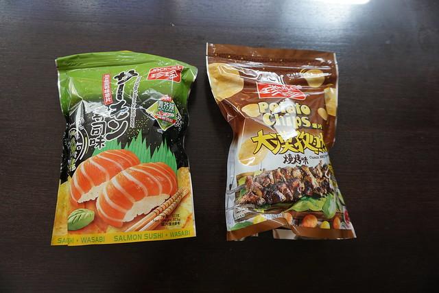 Jack 'n Jill Crisps - Salmon Sushi & Cumin BBQ
