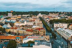 Freedom Avenue | Kaunas aerial
