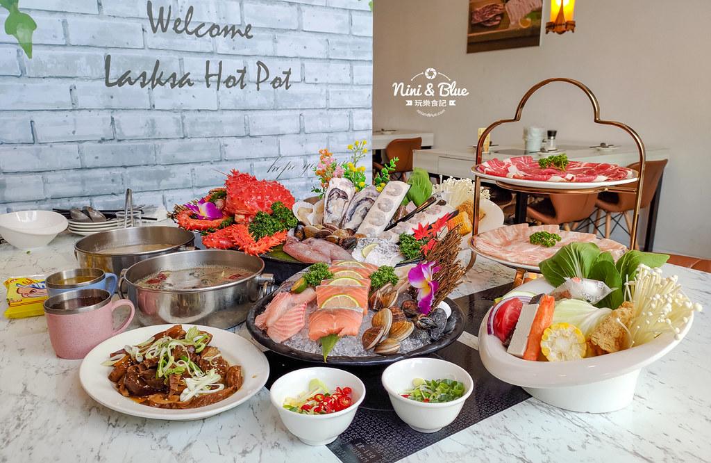 拉克薩 菜單 台中火鍋海鮮帝王蟹 新加坡叻沙37