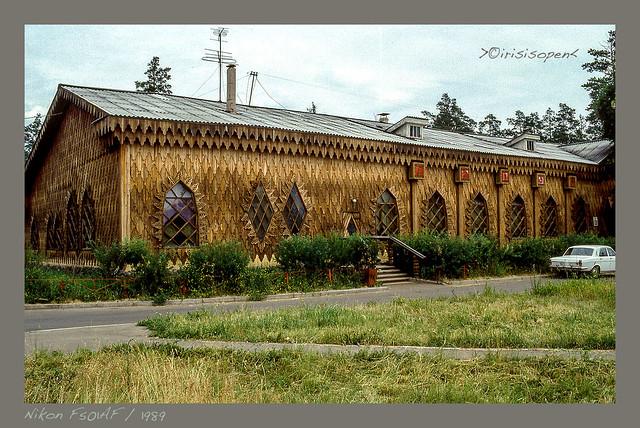 Sibirisches-Holzhaus-#-632-#-Nikon-F501AF-Diafilm---1989