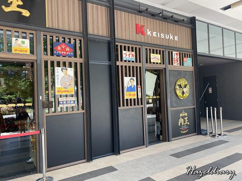 Niku King Ramen Keisuke-Paya Lebar Square-1