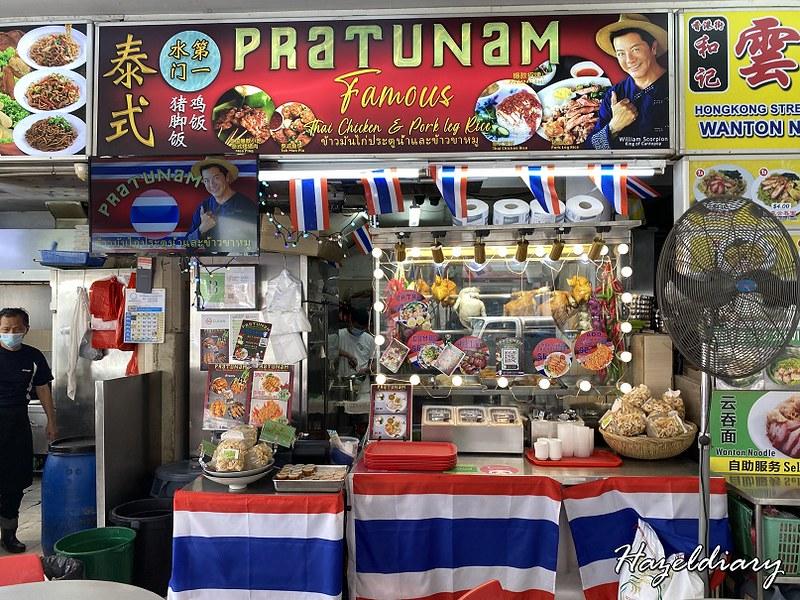 Pratunam Famous Chicken And Pork Leg Rice 27 geylang road