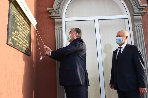 Сафари корӣ ба шаҳри Ҳисор 18.09.2020