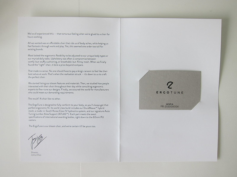 ErgoTune Supreme (2020) - Warranty Card