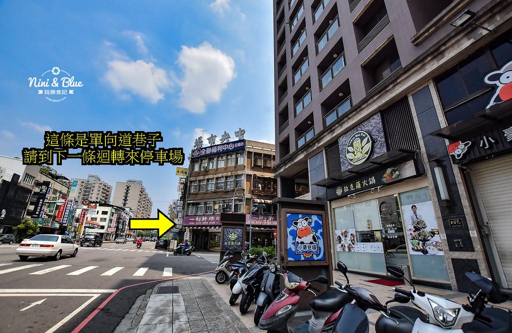 拉克薩 菜單 台中火鍋海鮮帝王蟹 新加坡叻沙06