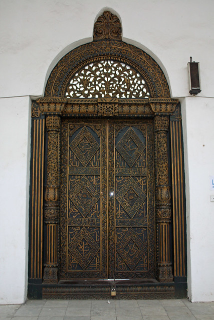 26. Door, Old Historic Building, Stone Town, Zanzibar, Tanzania