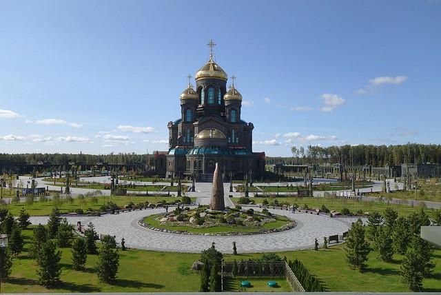 Cathédrale principale des forces armées russes
