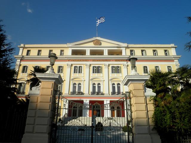 The capital of Macedonia