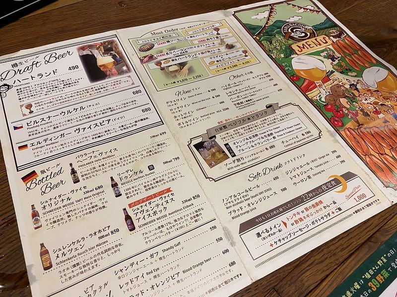 サル・ベーコン江坂本店_menu