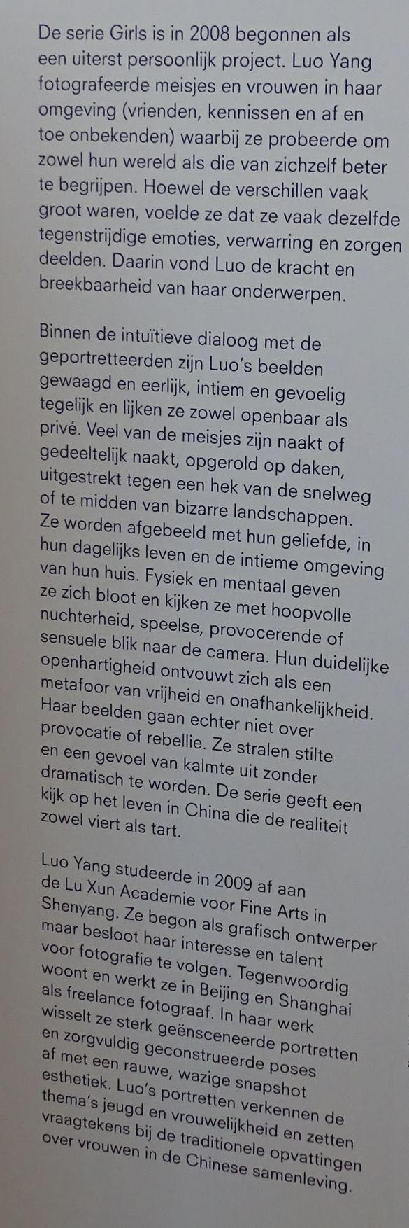 DSC03009LuoYangGirls Text Body