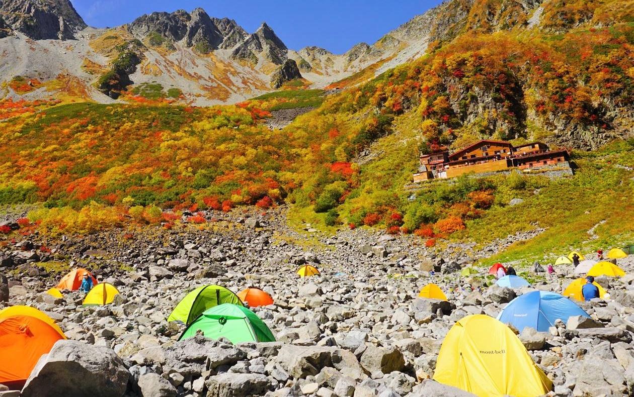 【北アルプス】秋の涸沢テント場