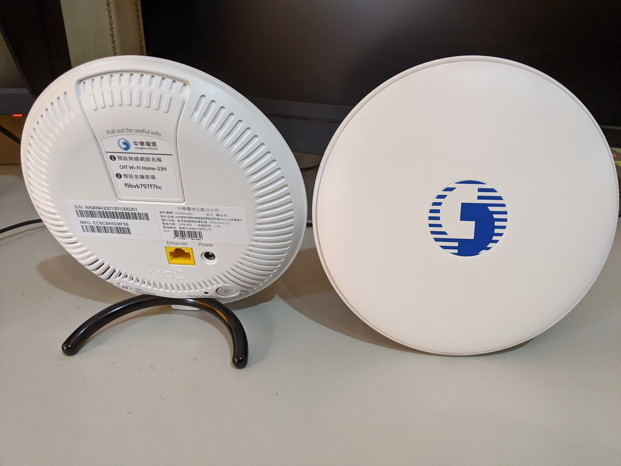 中華電信Mesh Wi-Fi AP