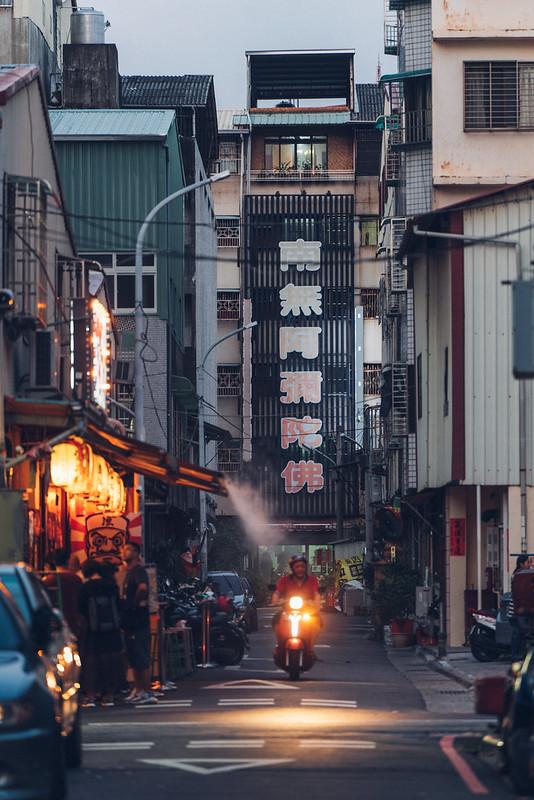 台中街拍 Taichung