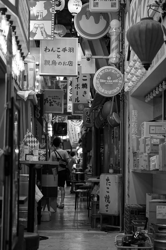Nagoya_Sakae_10