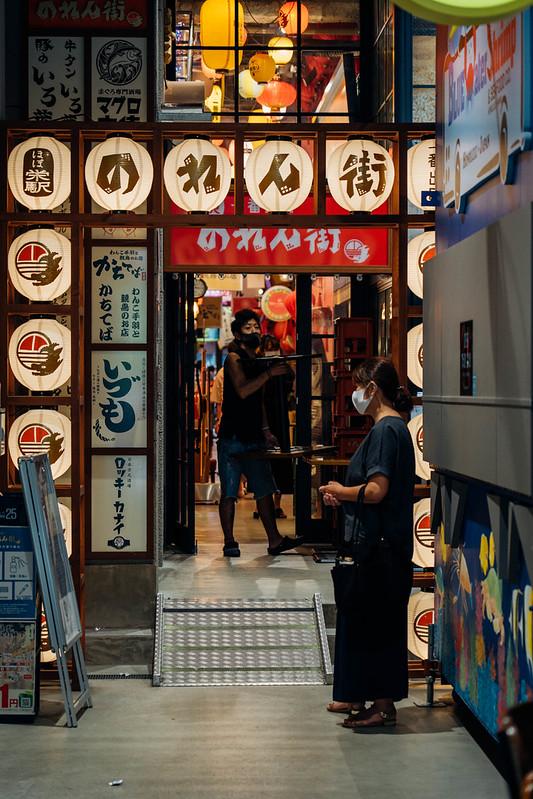 Nagoya_Sakae_24