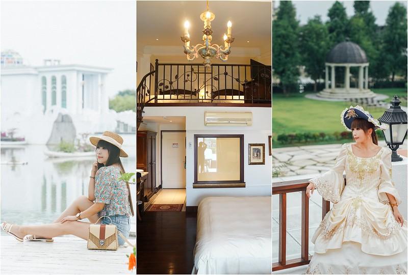 【宜蘭五結|住宿】香格里拉冬山河渡假飯店。西班牙風格,浪漫永恆水教堂,可釣魚,免費拍宮廷服