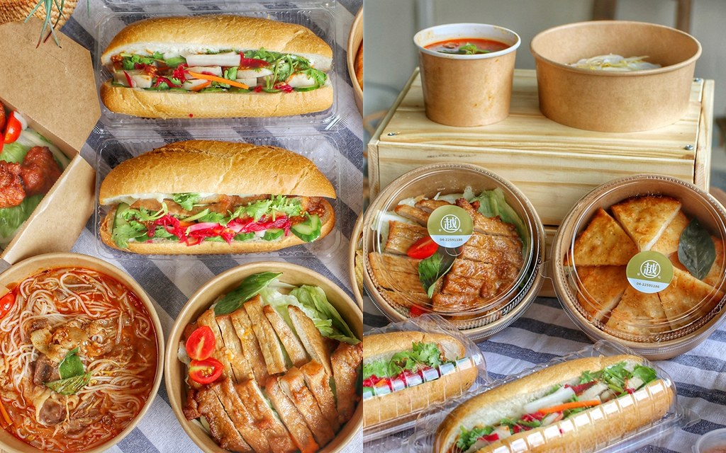 越好吃越南料理 黎明路美食