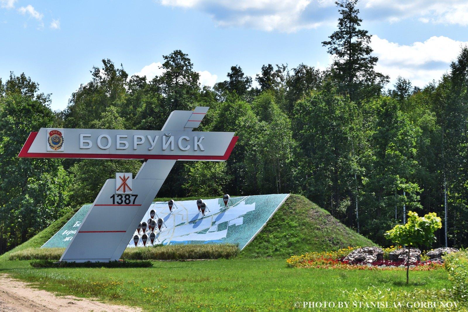 bobruisk22