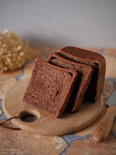 チョコレートブレッド 20200907-DSCT0259 (2)