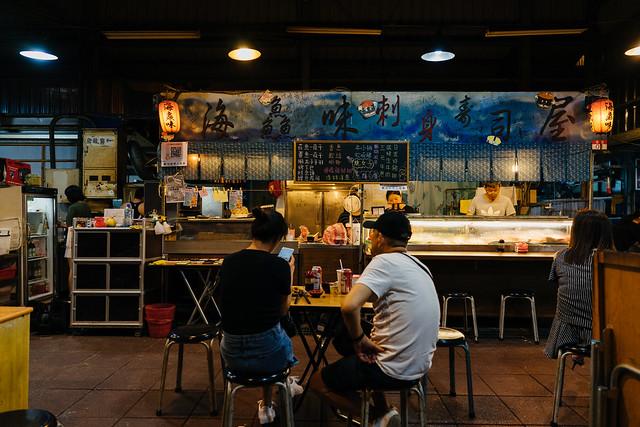 海鱻味刺身壽司屋