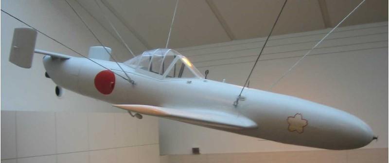 Yokosuka MXY7 Ohka 2