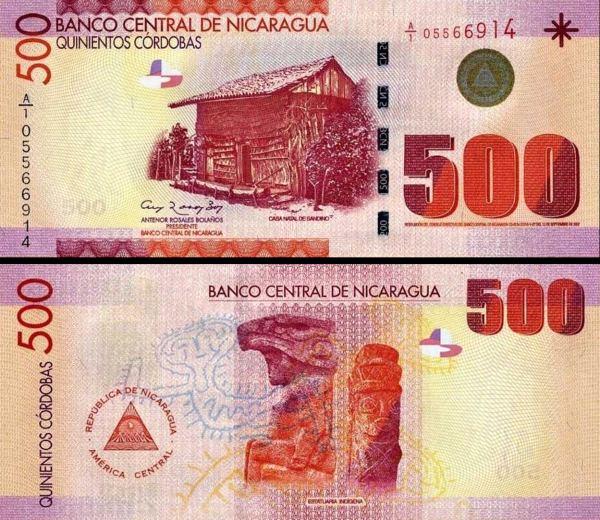 500 Córdobas Nikaragua 2012, polymer P206b UNC