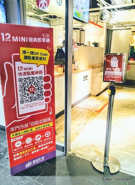 Tomato pork hot pot , Taipei, Taiwan, SJKen, July, 10, 2020.