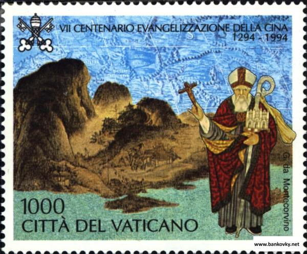 Známka Vatikán 1994 Johannes z Montecorvina MNH