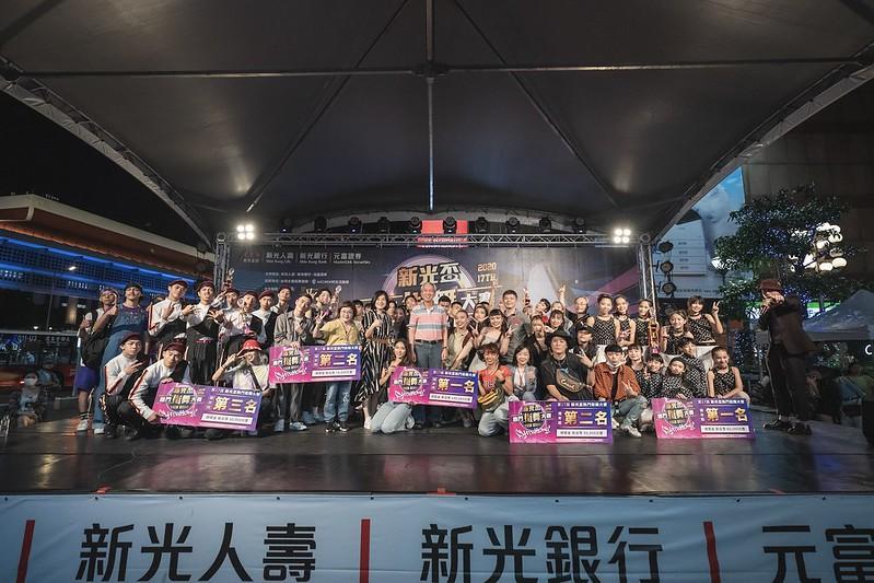第17屆「新光盃熱門街舞大賽」圓滿落幕。(圖/大會提供)