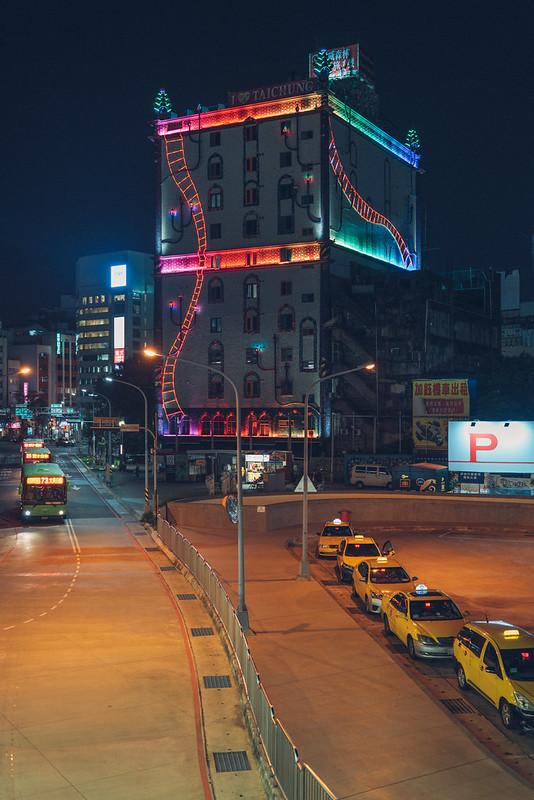台中|Taichung
