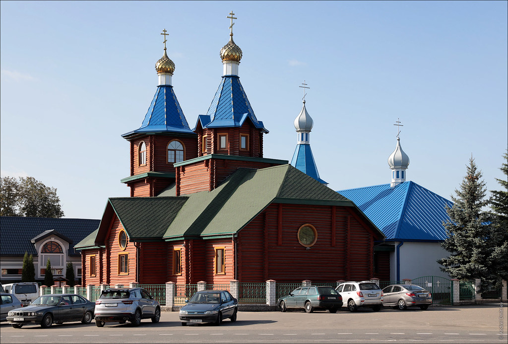 Смиловичи, Беларусь