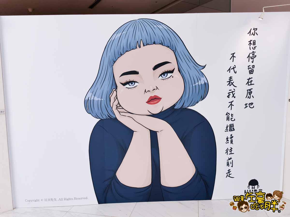 我的美我說了算H.H先生x美美插畫特展-15