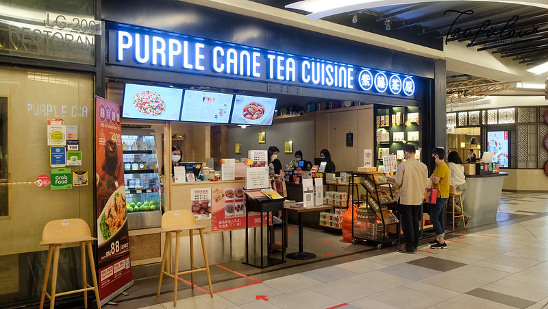 Purple Cane tea cuisine