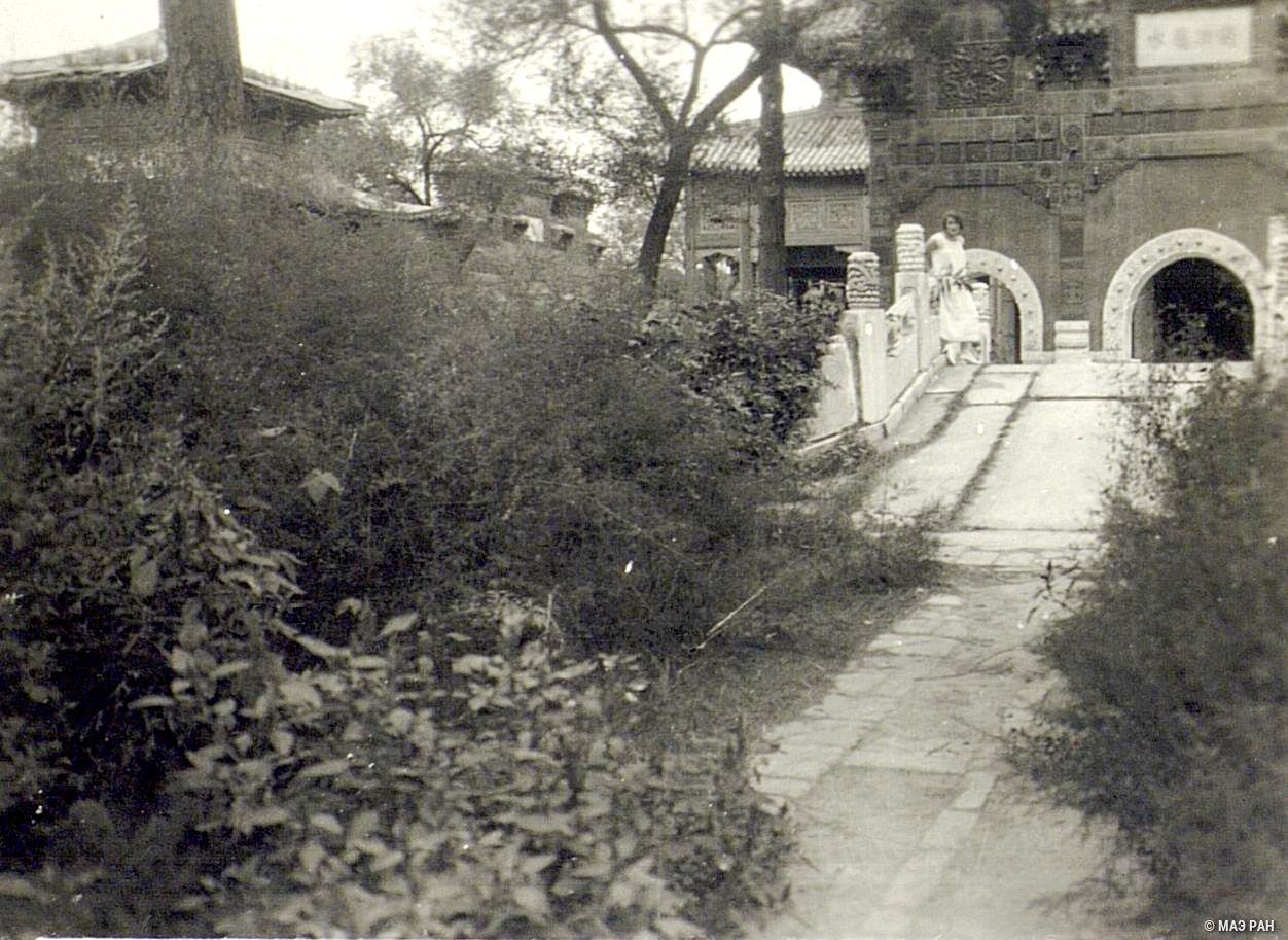 Вид парка Бэйхай