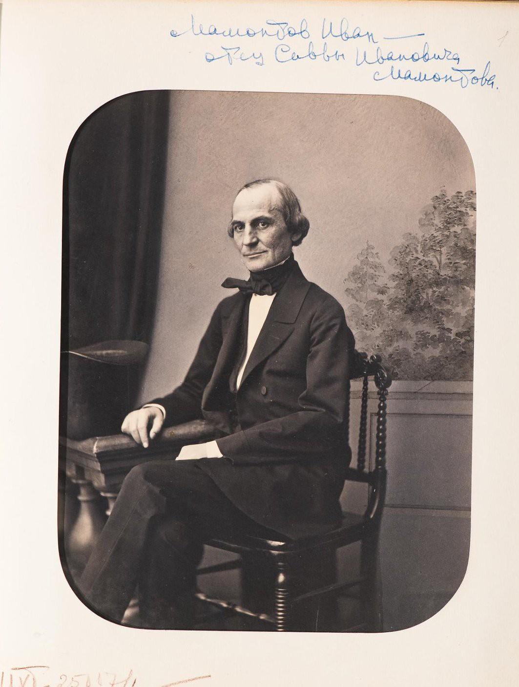 1850-е. Портрет Ивана Федоровича Мамонтова