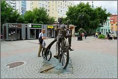 2018-08-03 Ekaterinburg - Monument Efim Artamonov