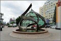 2018-08-03 Ekaterinburg - Fountain Time Spiral - 1