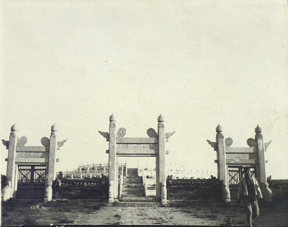 Алтарь Храма Неба