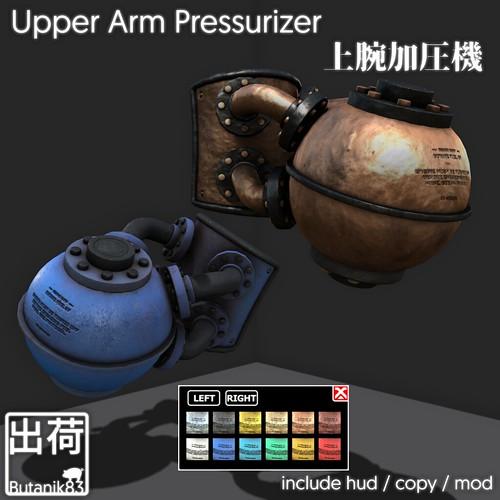 Butanik83 - Upper Arm Pressurizer