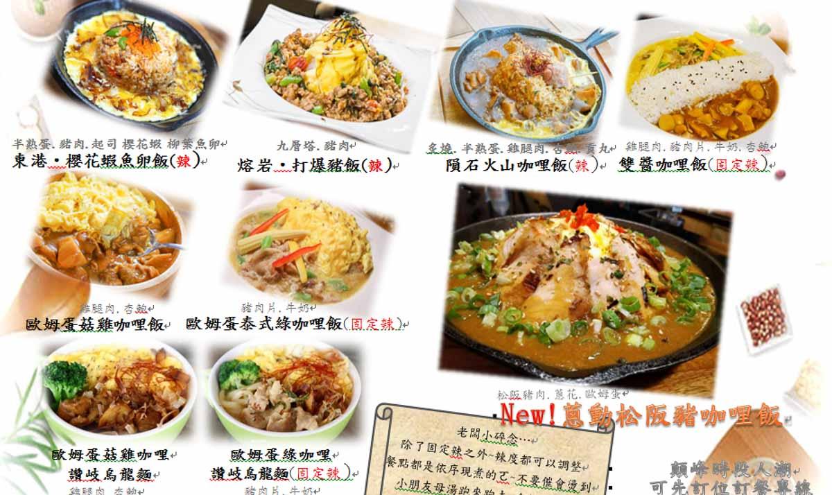 aw咖啡廳菜單-3