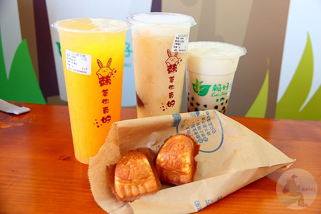Lai Hao鮮茶飲