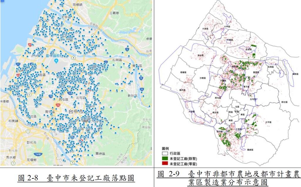 台中市1萬8000家未登工廠分布落點圖。擷取自台中市國土計畫(草案)