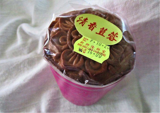 Sing Hing Leong traditional mooncakes
