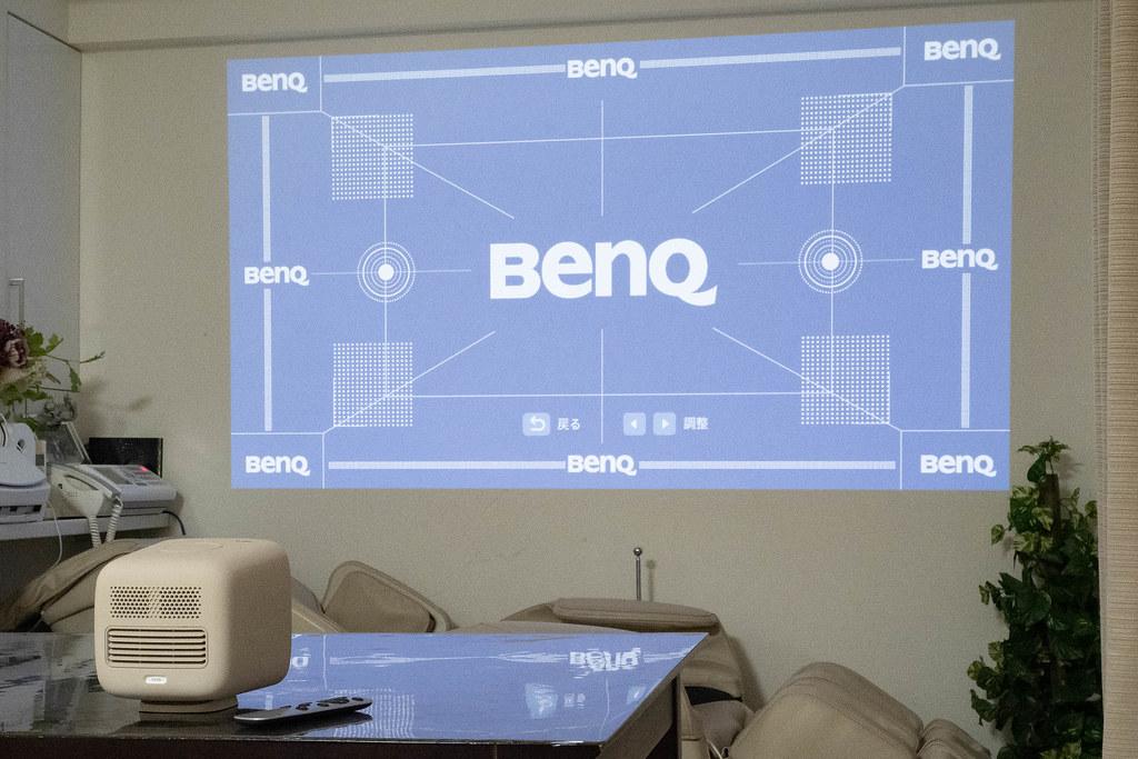 BenQ_GS2-3