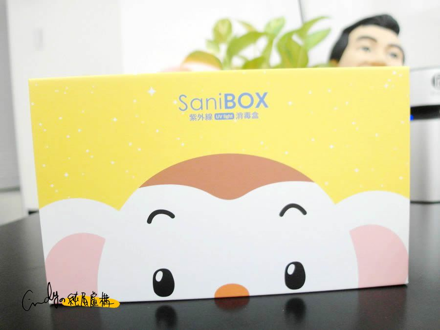 Sanibox紫外線消毒盒